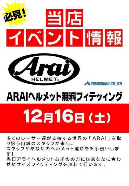 ARAI .jpg